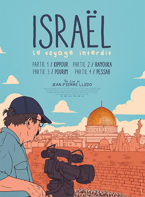 Film cinéma DVD VOD Israël le voyage interdit