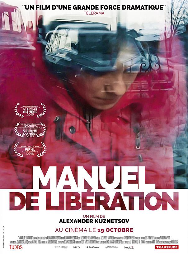 Manuel De Liberation Film Cinema Affiche