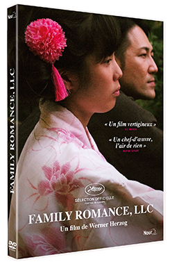 Family Romance DVD