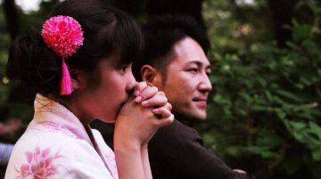 Family Romance 2
