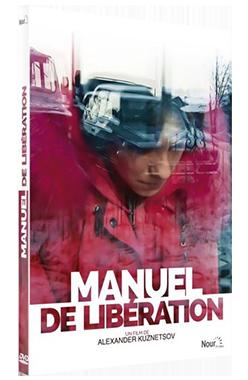 Manuel De Liberation Film Cinema Dvd
